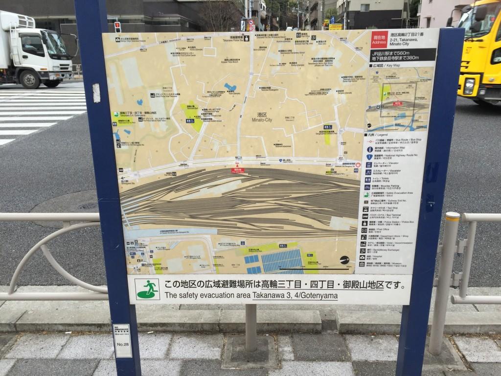 やたらリアルな地図
