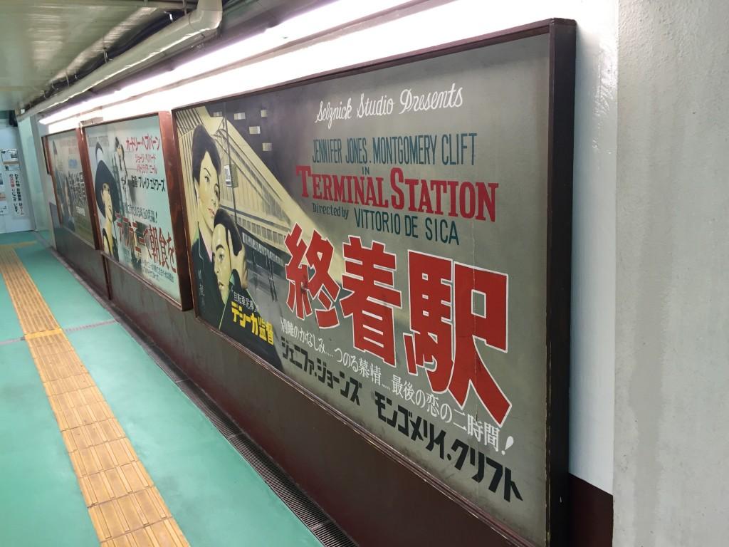 昭和色満載の青梅駅