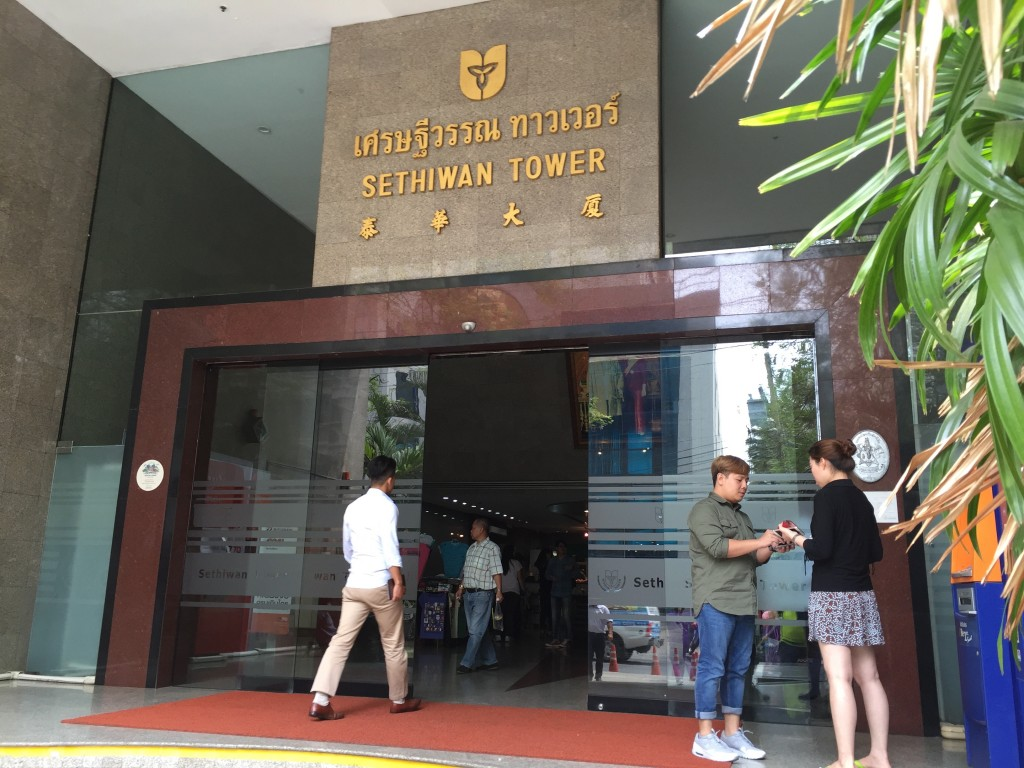 バンコクのオススメWiFiスポットLAUNCH PADの体験レポート