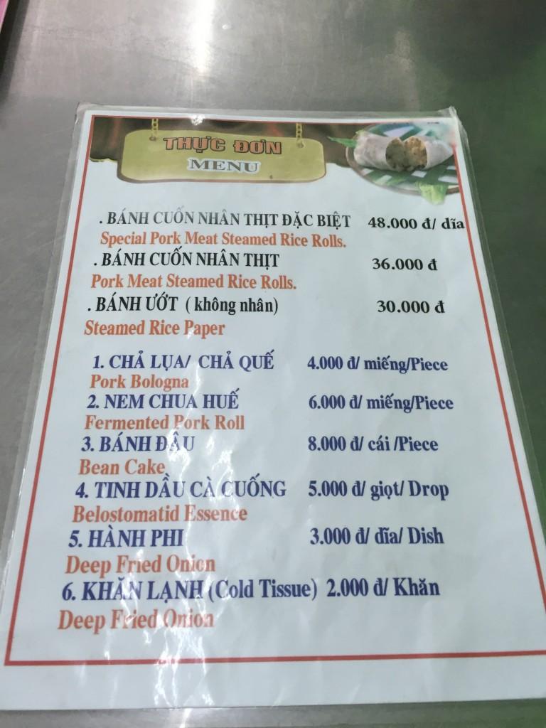 茹で春巻きが格安で食べられるお店!BANH CUON TAY HO