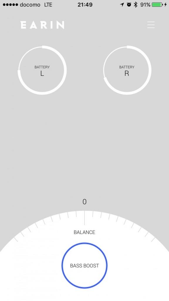 完全ワイヤレス!超小型・超軽量のBluetoothイヤホン「EARIN」のペアリングの容易さ