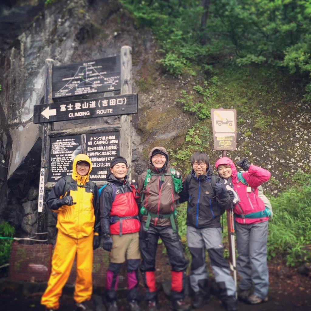 富士山登りました