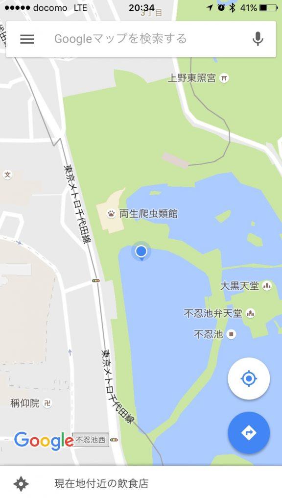 上野公園でミニリュウゲット