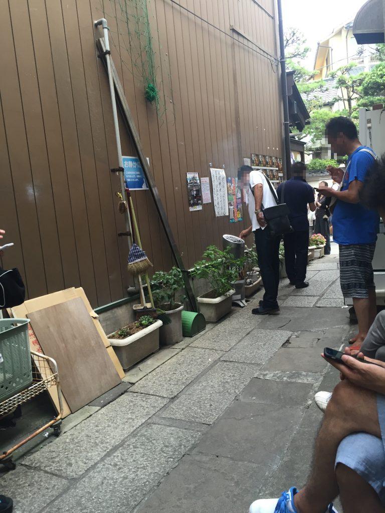 江ノ島の喫煙所でポケモンGO