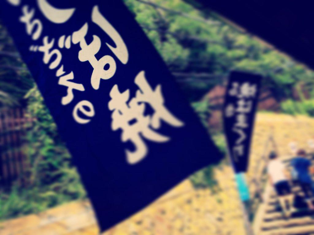 江ノ島はグルメも楽しい