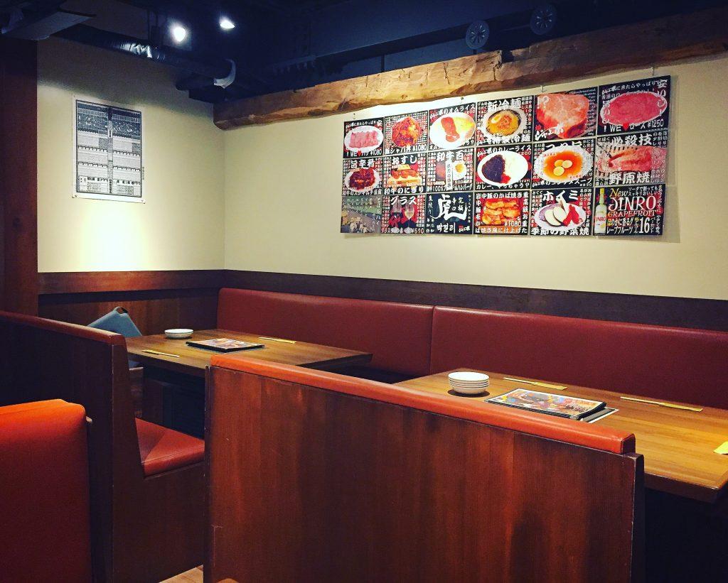 【東京の焼肉おすすめ】食べログ上位ランキングの焼肉ジャンボの内観