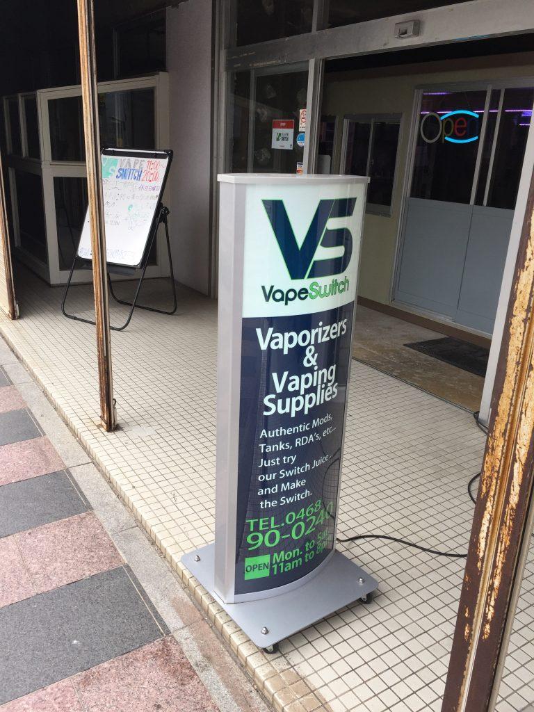 横須賀のVAPE SWITCH日本語と英語が入り乱れる店内 (゜o゜;