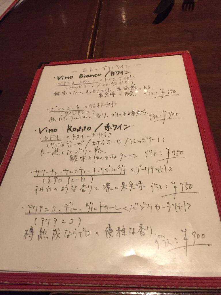 【新宿】イタリアンご飯なら居酒屋価格でグルメを楽しめる「プレゴプレゴ」のドリンクメニュー