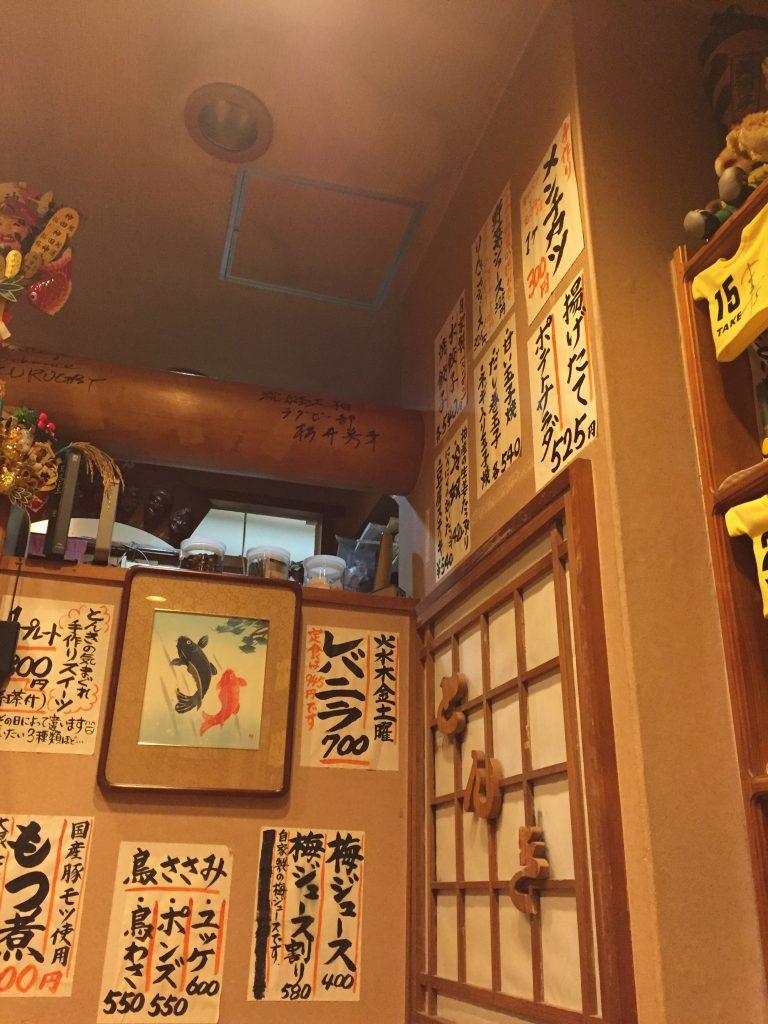 【柏】居酒屋グルメ感覚で楽しめる「食事処とんき」の飲み屋ご飯がうまい!