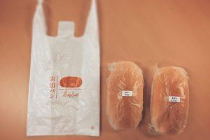 【東京】おいしくていつでも大行列の吉田パン。盛岡の福田パンの味を受け継いだコッペパン専門店が凄い✨