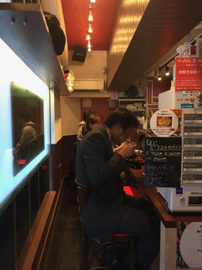 【赤坂・溜池山王】サカス前の「the 肉丼の店」でグルメランチ✨