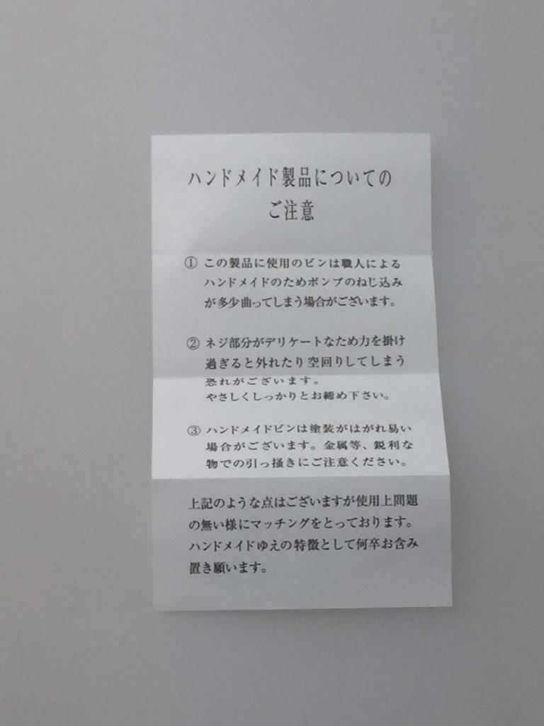 15491 角ビン クリア キャップ ヘアラインシルバー(ヤマダ アトマイザー)¥1,208