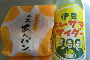 【下田グルメ】ハリスさんの牛乳あんぱん(平井製菓)がおいしくて評判✨