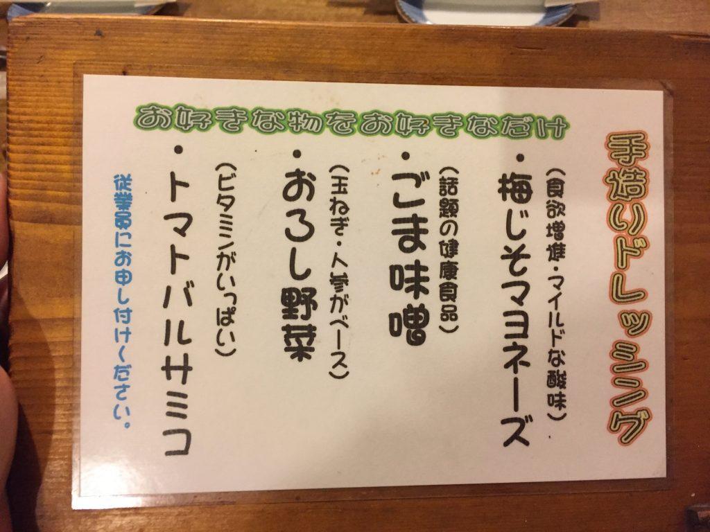 【柏】地元のおすすめグルメ「塩梅」で食い倒れランチ✨