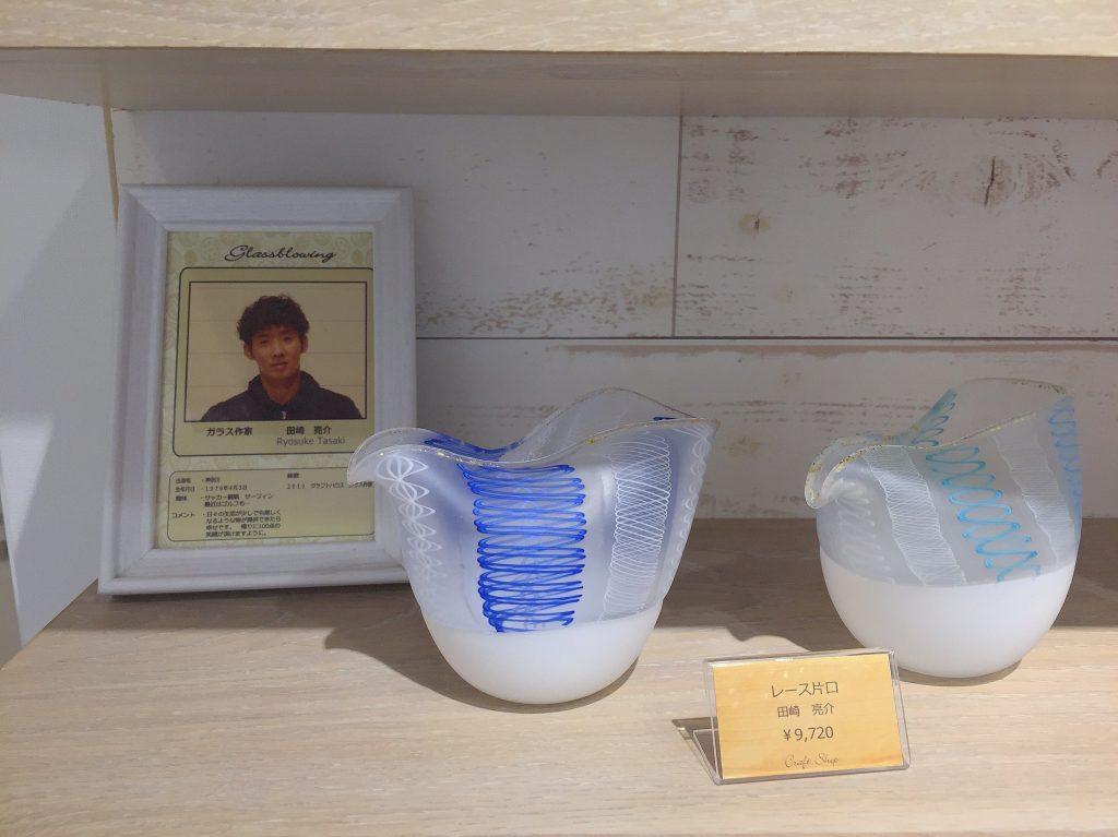 【伊豆クラフトハウス】ガラス工芸(吹きガラス)で初体験!