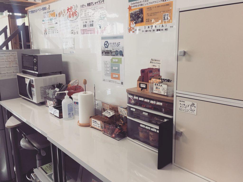 【大宮のコワーキングスペース】埼玉エリアで一番人気の7Fの情報をまとめました✨