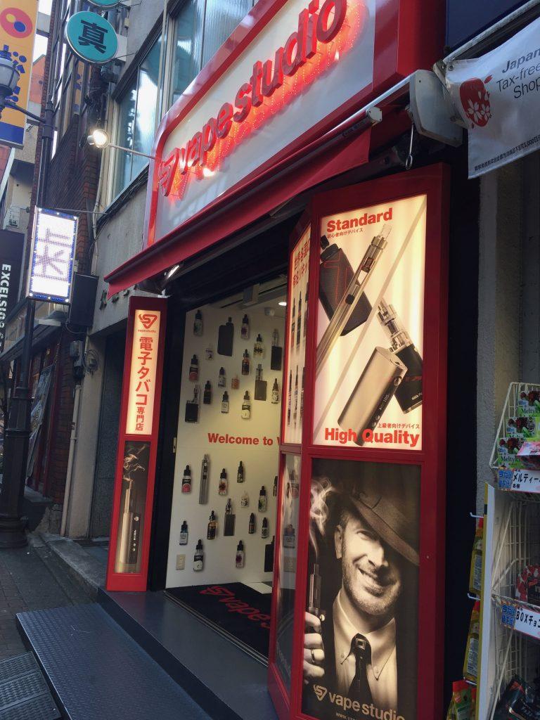 【赤坂のVAPE店】電子タバコ初心者にオススメ✨VAPE STUDIO赤坂店