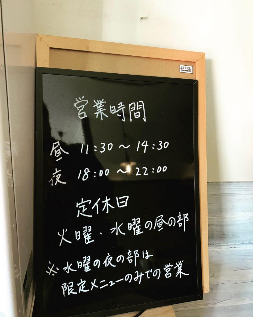 【柏】あけび(AKEBI)の白湯ラーメンが芸術的ですごい!