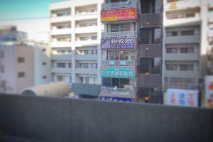 【亀有マッサージ口コミ・評判】癒しの空間ほぐしや90分5,000円✨