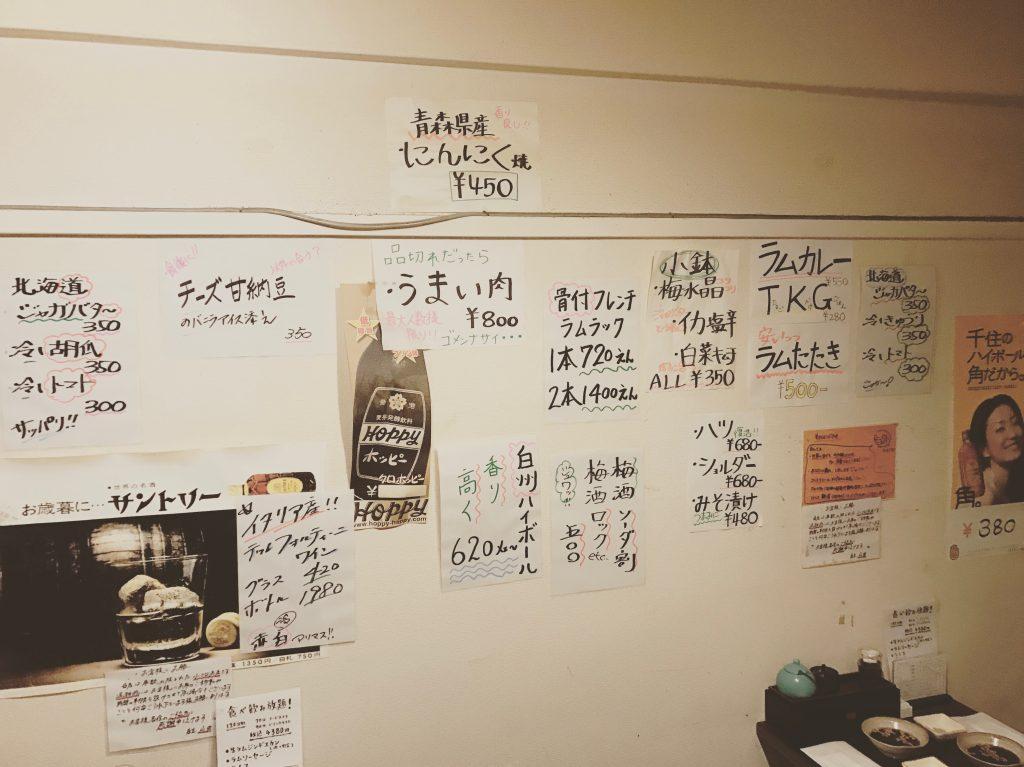 【北千住】オススメの居酒屋「ジンギスカンらむすけ」のコスパが最強すぎる✨