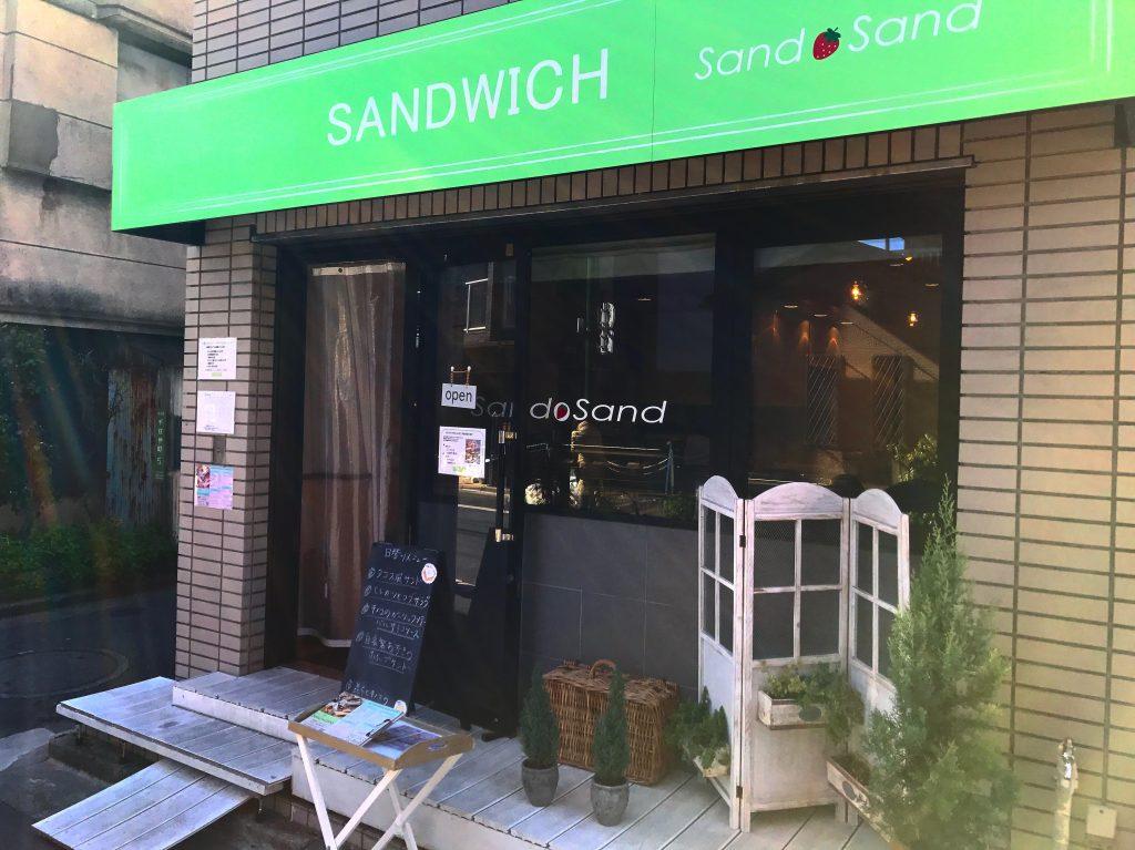 【北千住】健康志向のお洒落なサンドイッチカフェsand sand(サンドサンド)が居心地最高✨
