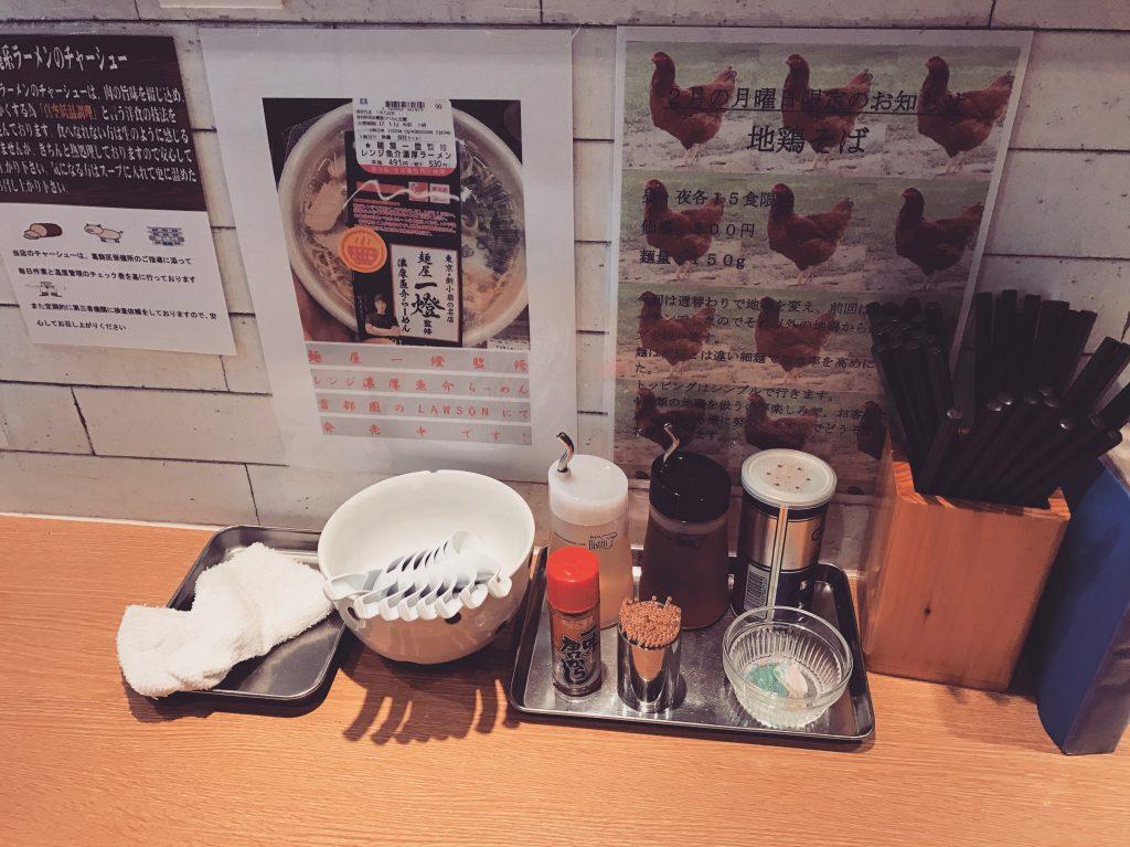 【小岩】伝説の「麺屋一燈」でつけ麺食べてきた!