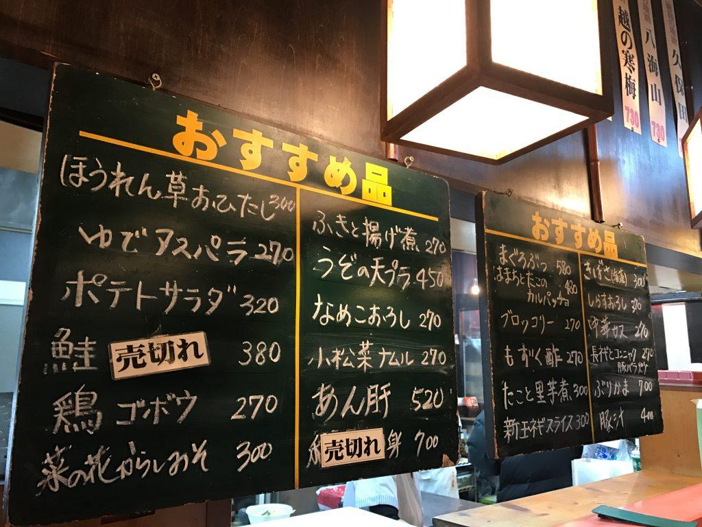 綾瀬の有名な定食居酒屋「味安」の豚肉生姜焼き定食(870円)(再訪)