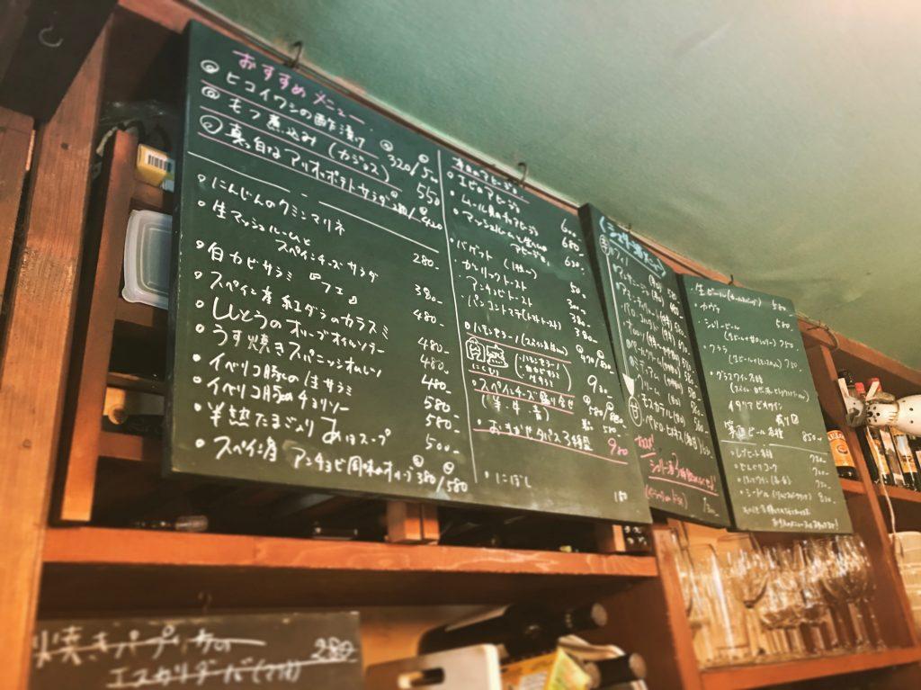 北千住の人気カレー店「カリーライス 山」が幻と呼ばれている5つの理由