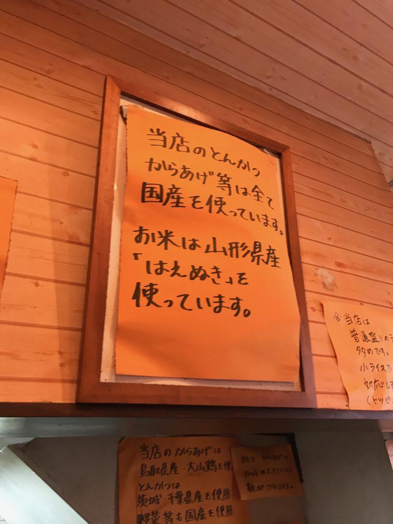 渋谷の行列ができるカレーやさんリトルショップのスペシャルカレー(800円)が予想の斜め上