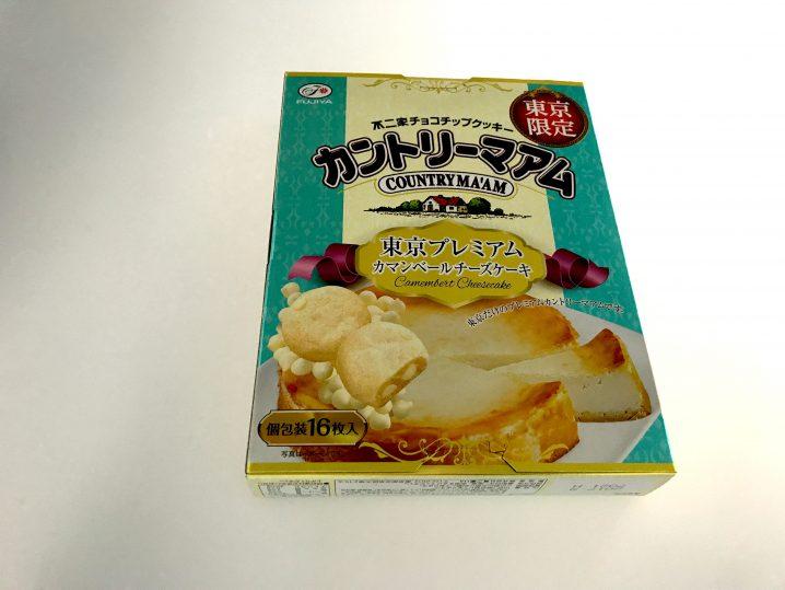 東京限定カントリーマアム「東京プレミアム」カマンベールチーズケーキ