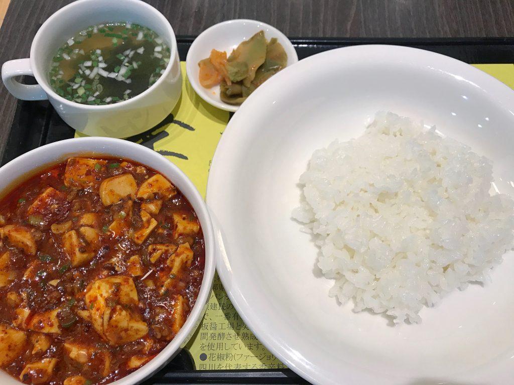 陳建一麻婆豆腐店(みなとみらい店)の麻婆豆腐定食(1,100円)が美味しすぎる!