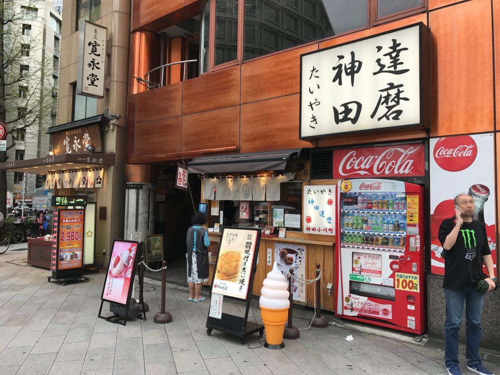都内トップクラスのたい焼き✨神田達磨(小川町)の粒あんが病みつき
