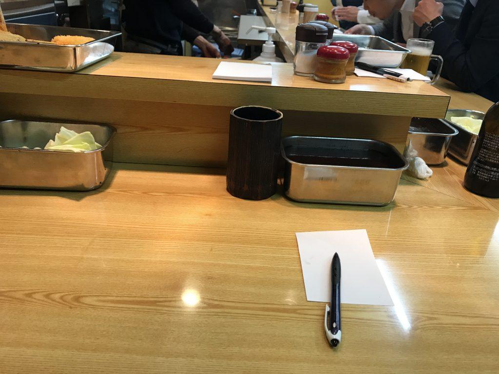 【北千住】串揚げの最高峰「天七」✨本店よりも分店をオススメする理由