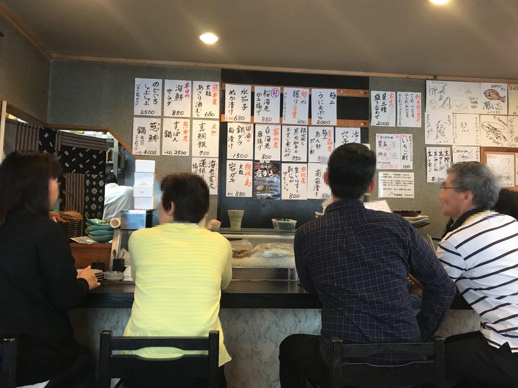 北千住の市場食堂さかなやの極上海鮮丼が1杯で2杯分のコスパ!