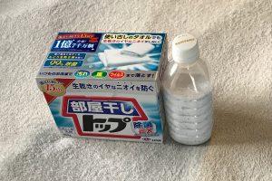 洗濯洗剤は「部屋干しトップ」+「レノア」の組合せが海外でも最強!