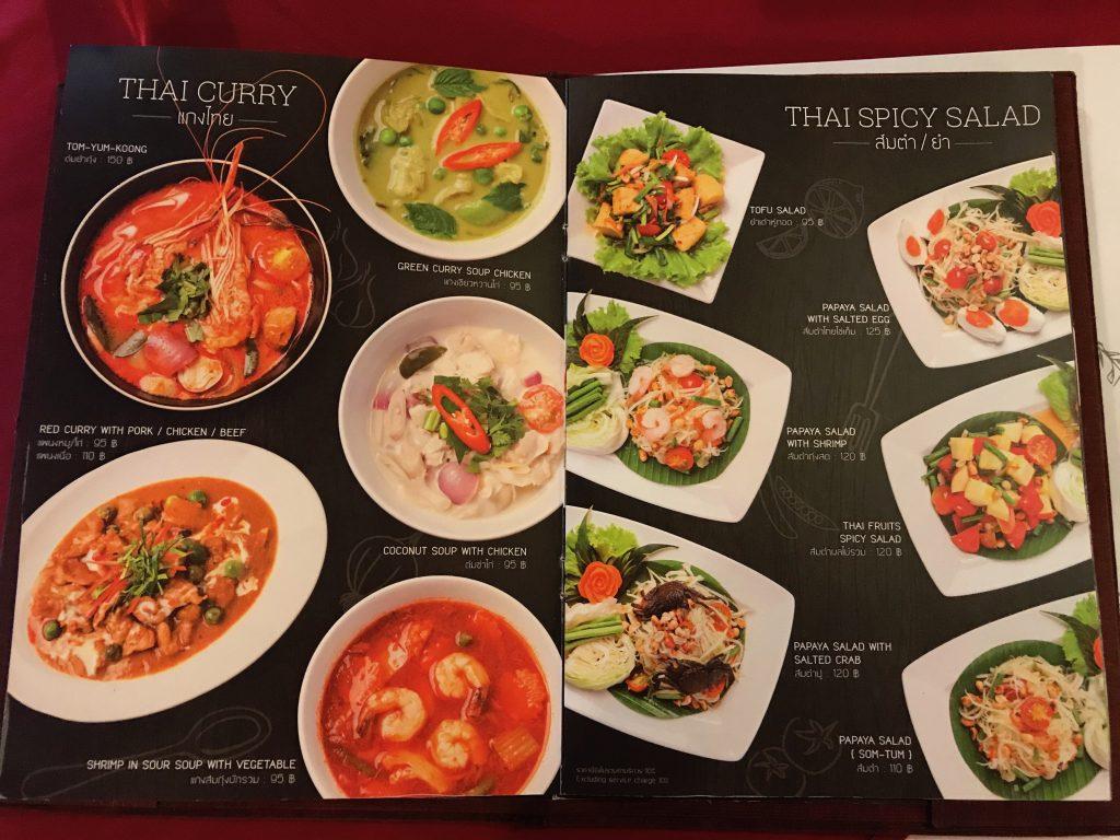 チェンマイのレストラン「Chompor Lanna Restaurant」行ってきた