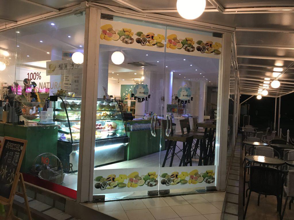 チェンマイのMaya至近にある純度100%マンゴースムージーのお店 Sbun-Nga Organize