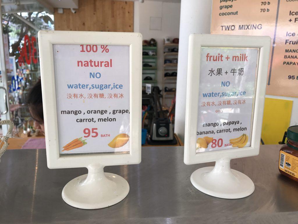 純度100%のスムージーのお店(no water, sugar, ice)