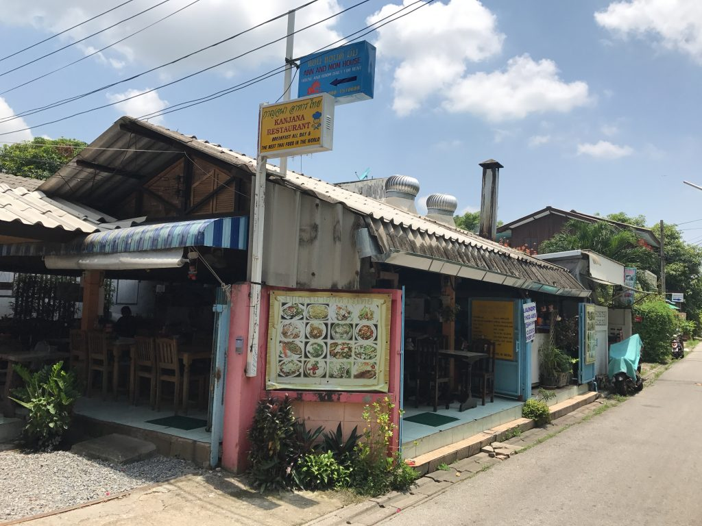 チェンマイの穴場食堂「Kanjana Restaurant 」が量が多くて安くてうまい!