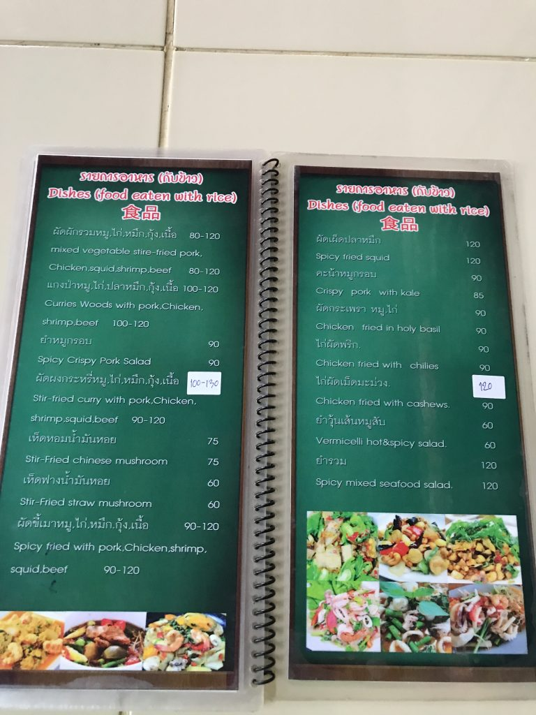 【地元で人気の食堂】チェンマイでコスパ最強のタイ料理見つけた✨