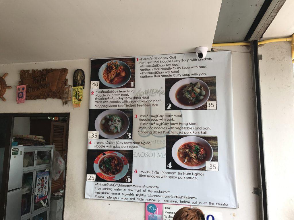 カオソーイ人気店Khao Soi Mae Saiのメニュー