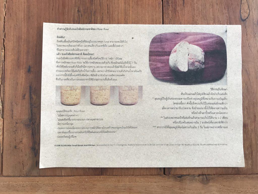 Flour FlourでGrilled Cheeseに挑戦 !