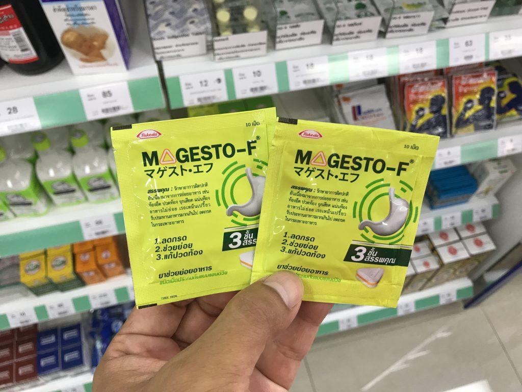 マゲスト・エフ(マジェスト・エフ)は安くて効く胃腸薬