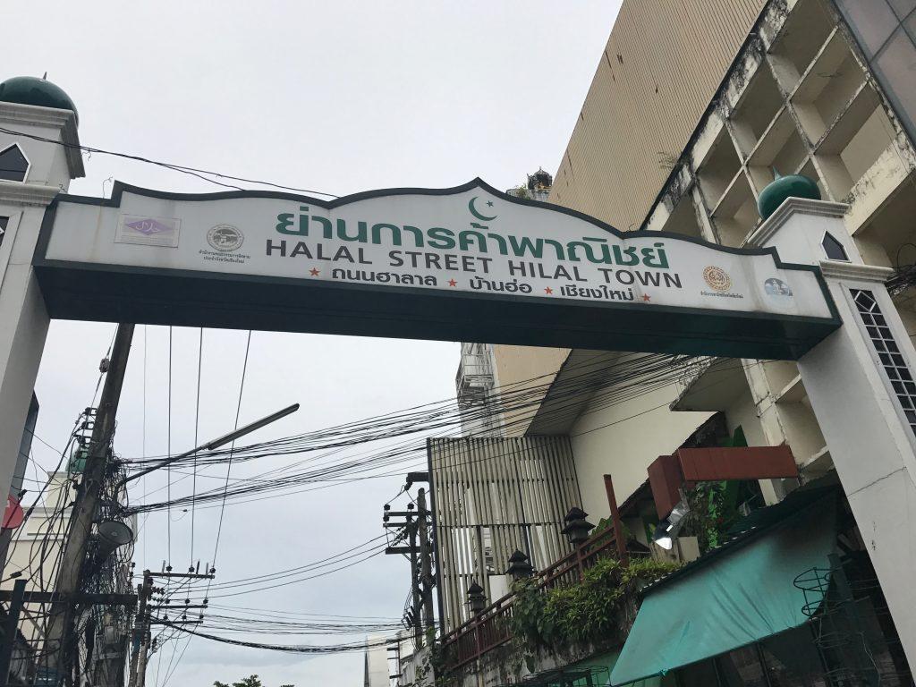 チェンマイの台所ワロロット市場は見学するだけでも楽しい!