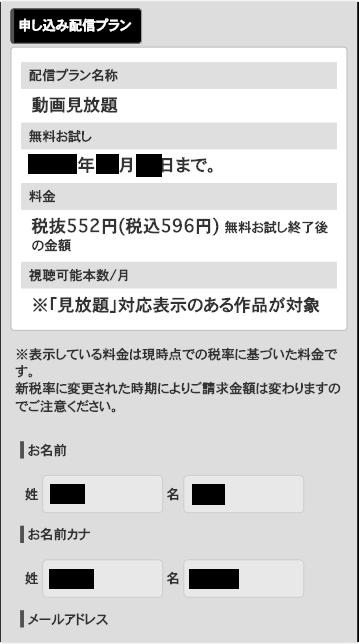 ⑤ 登録内容を確認 ⇒ 「登録する」を選択