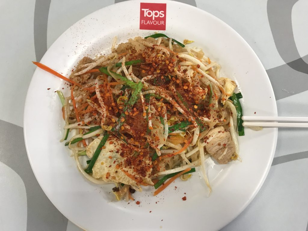 Pad Thai - Chicken(170円)
