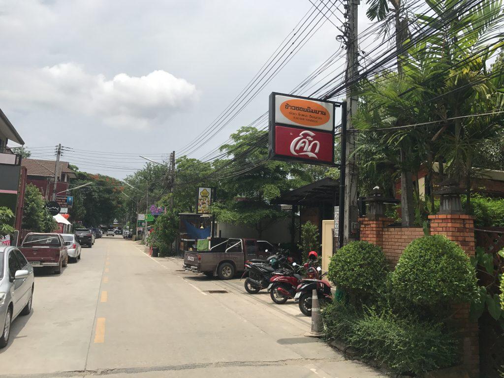 Khao Soi Nimmanの外観