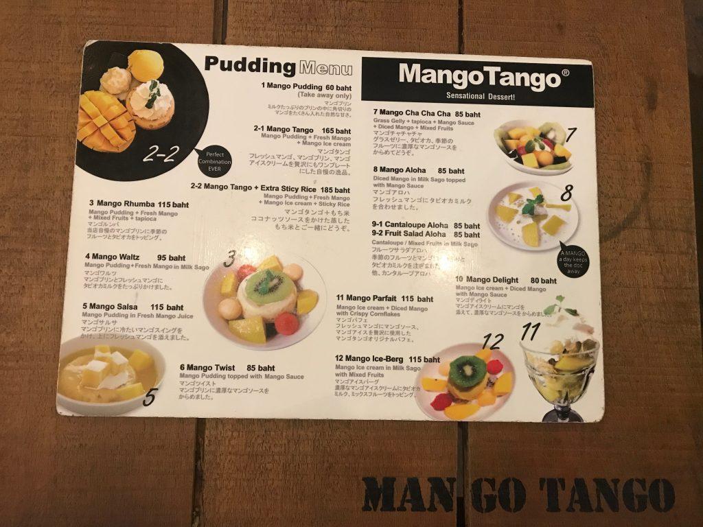 Mango Tangoのメニュー