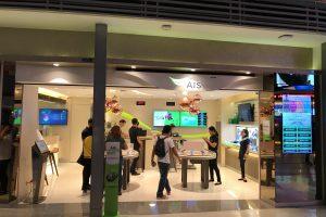 タイで現地SIMを購入してみた