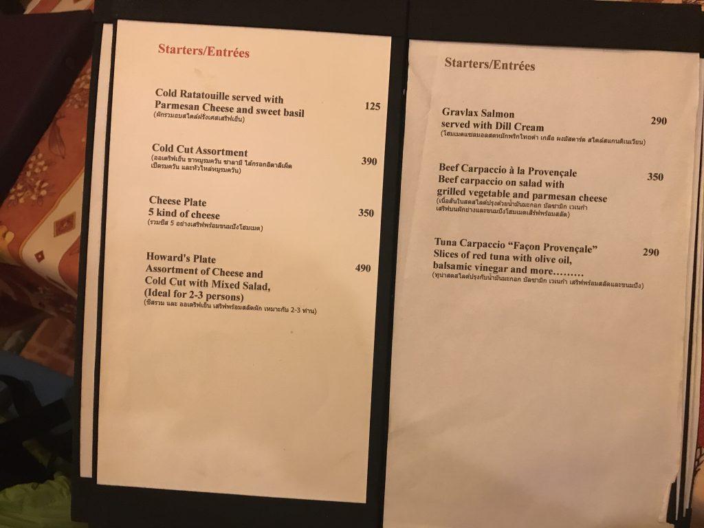 Chez Marco Restaurant and Barのメニュー